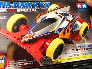 ダイナホークGX買ってきました。